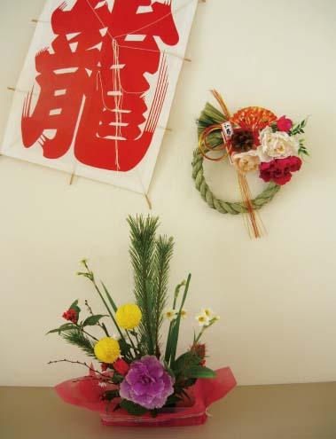 ブログお正月挨拶用新.jpg