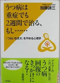 IMG_0258.JPGのサムネール画像のサムネール画像のサムネール画像
