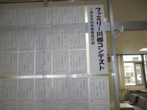 川柳 (4)