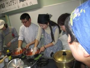 参鶏湯を作ろう (19)