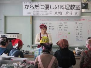 からだに優しい料理④ (2)