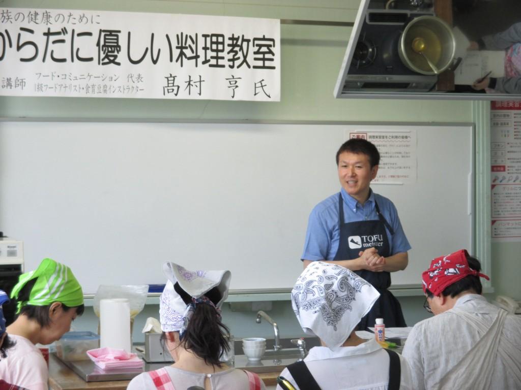 からだに優しい料理教室① (3)