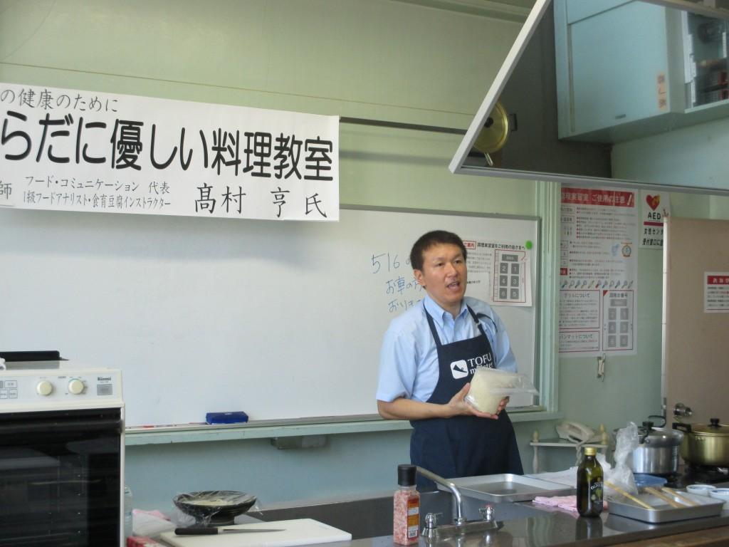 からだに優しい料理② (8)