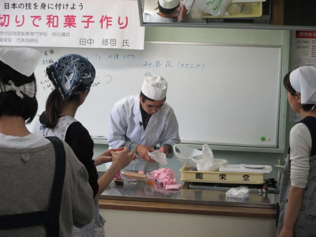 練り切りで和菓子作り (5)