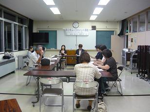 共に学ぶハラスメント講座.JPG