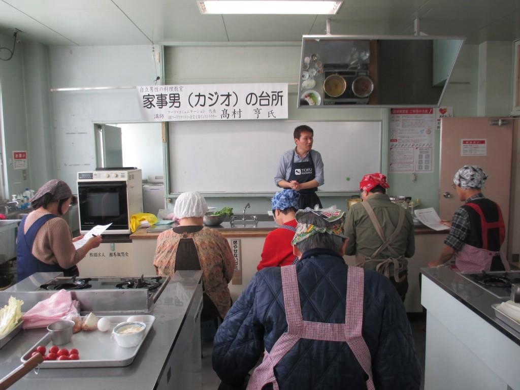 家事男(カジオ)の台所②2日(2)