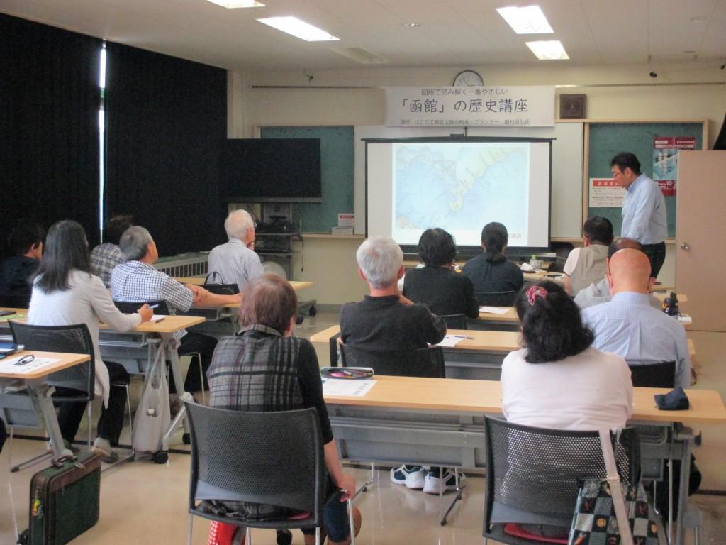 函館の歴史講座 (4)