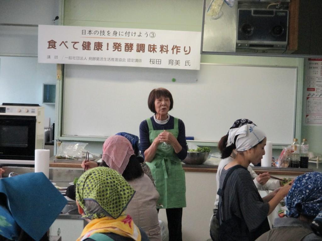 発酵調味料作り (6)