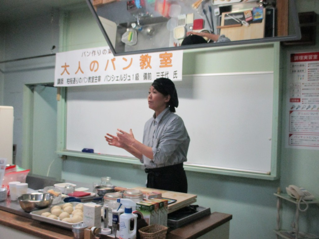 大人のパン教室 (3)